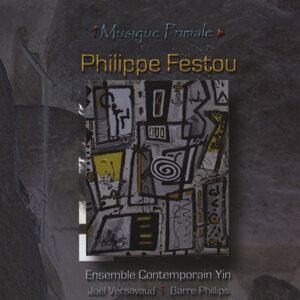 Philippe Festou 歌手頭像