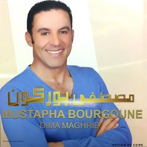 Mustapha Bourgoune 歌手頭像