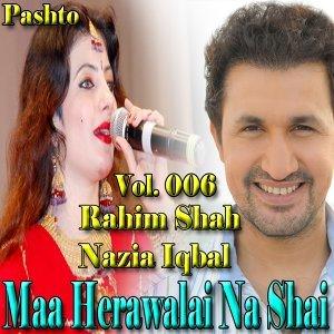 Rahim Shah, Nazia Iqbal 歌手頭像