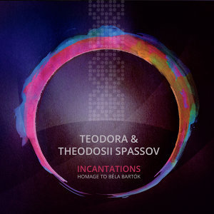 Teodora, Theodosii Spassov 歌手頭像