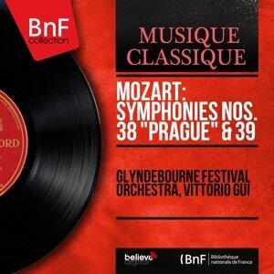 Glyndebourne Festival Orchestra, Vittorio Gui 歌手頭像