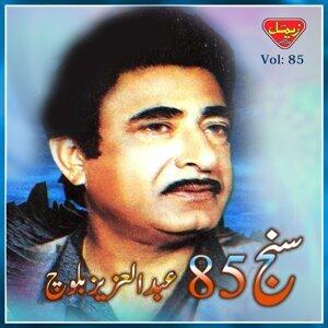 Abdul Aziz Baloch 歌手頭像
