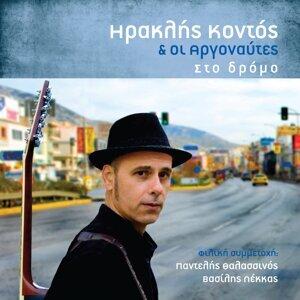 Heraklis Kontos 歌手頭像