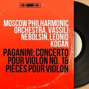 Moscow Philharmonic Orchestra, Vassili Nebolsin, Leonid Kogan 歌手頭像