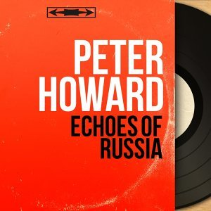 Peter Howard 歌手頭像