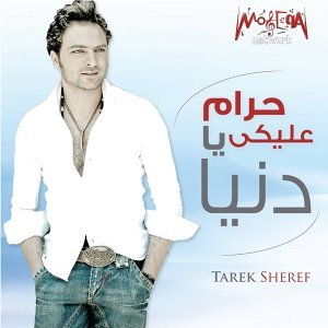Tarek Sheref 歌手頭像