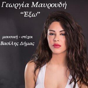 Georgia Mavroudi 歌手頭像
