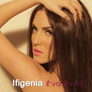 Ifigeneia 歌手頭像