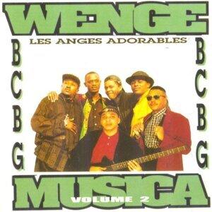 Wenge Musica BCBG 歌手頭像