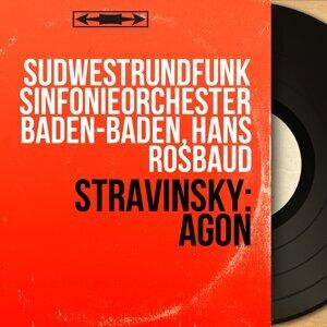 Südwestrundfunk Sinfonieorchester Baden-Baden, Hans Rosbaud 歌手頭像