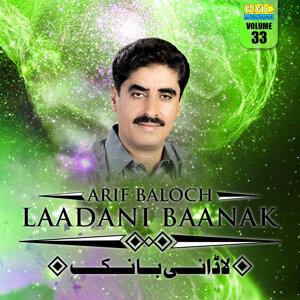 Arif Baloch 歌手頭像