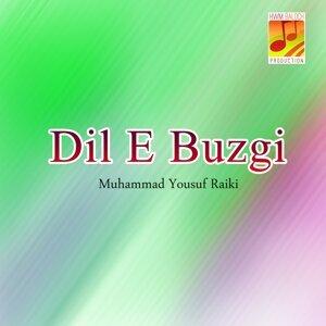 Muhammad Yousuf Raiki 歌手頭像