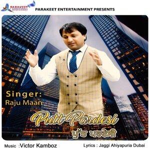 Raju Maan 歌手頭像