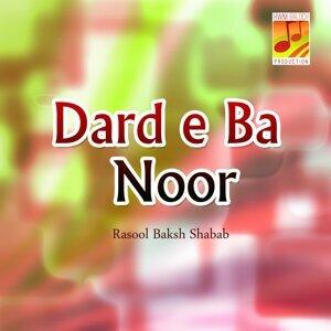 Rasool Baksh Shabab 歌手頭像