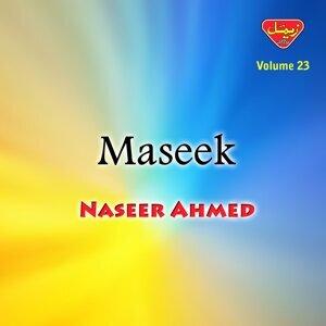 Naseer Ahmed 歌手頭像