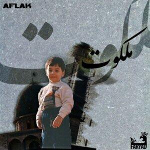 Sina Faryad 歌手頭像