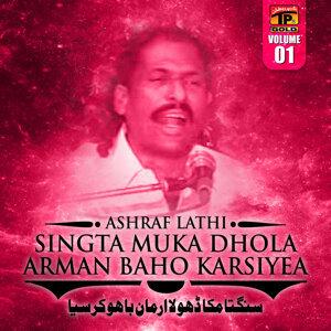 Ashraf Lathi 歌手頭像