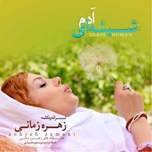 Zohreh Zamani 歌手頭像