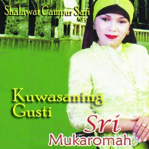 Sri Mukaromah 歌手頭像
