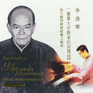Pro Arte Orchestra Taiwan 歌手頭像