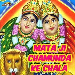 Dharamraj, Pinky 歌手頭像