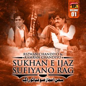 Rizwan Chandiyo, Kamran Chandiyo 歌手頭像
