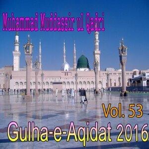 Muhammad Muddassir Ul Qadri 歌手頭像