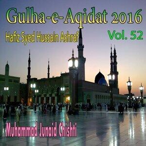 Muhammad Junaid Chishti, Hafiz Syed Hussain Ashraf 歌手頭像