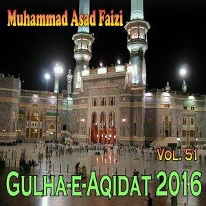 Muhammad Asad Faizi 歌手頭像