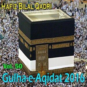 Hafiz Bilal Qadri 歌手頭像