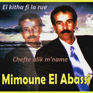 Mimoune El Abassi 歌手頭像
