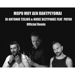DJ Antonio Tzilios, Nikos Vezirakis 歌手頭像