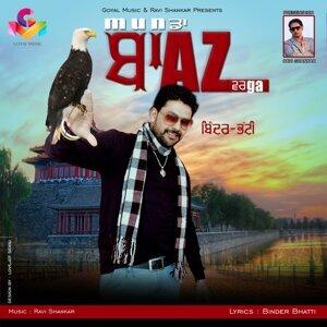 Binder Bhatti 歌手頭像