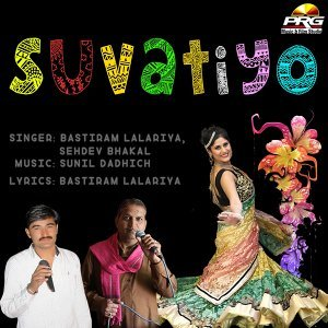 Bastiram Lalariya, Sehdev Bhakal 歌手頭像