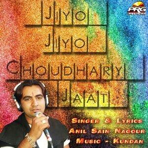 Anil Sain Nagour 歌手頭像