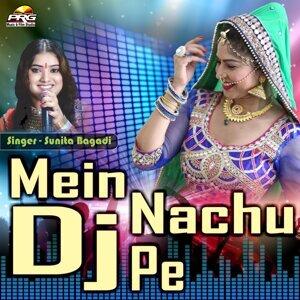 Sunita Bagadi 歌手頭像
