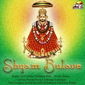 Jyoti Prince, Gurbans Rahi 歌手頭像