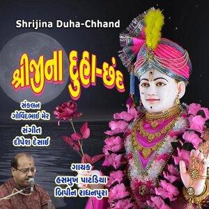 Hasmukh Patadiya, Bipin Radhanpura 歌手頭像