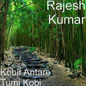 Rajesh Kumar 歌手頭像