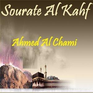 Ahmed Al Chami 歌手頭像