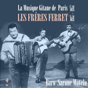 Stephane Grappelli - Marcel Bianchi - Pierre Baro Ferret - Hot Club De France Quintet - Django Reinhardt - Louis Vola 歌手頭像