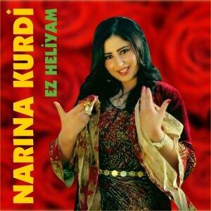 Narina Kurdi 歌手頭像