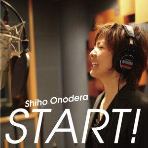 小野寺志保 (Shiho Onodera) 歌手頭像