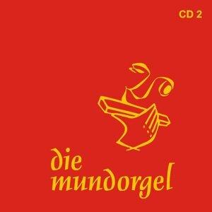 Phönix-Chor des Wiedtal-Gymnasiums Neustadt-Wied, Kristina Linden & Schedrik Chor 歌手頭像