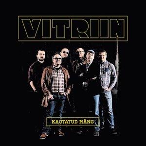 Vitriin 歌手頭像