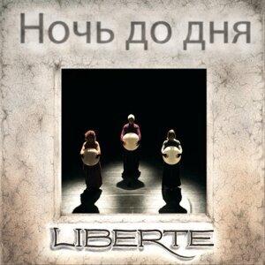 Liberté 歌手頭像