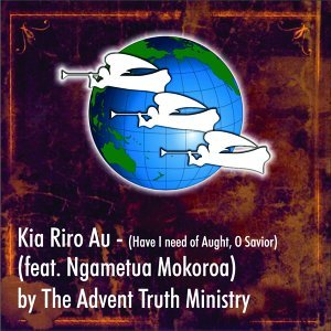 The Advent Truth Ministry 歌手頭像