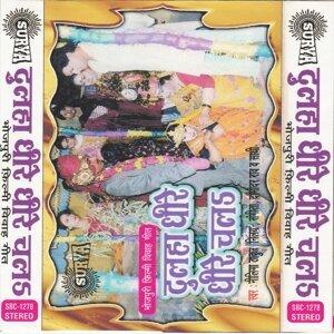 Nelma Thakur, Damodar Rao, Sangita 歌手頭像