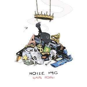 Noize MC 歌手頭像