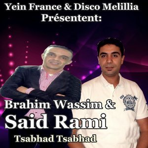 Brahim Wassim, Said Rami 歌手頭像